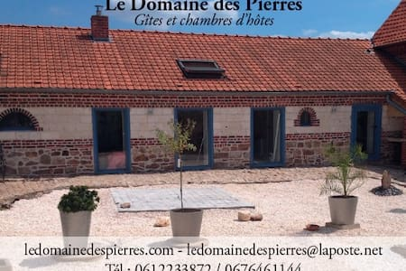 LE DOMAINE DES PIERRES - Acq - Bed & Breakfast