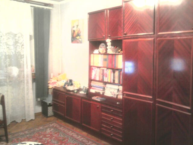 Comfortable room - Donetsk - Departamento