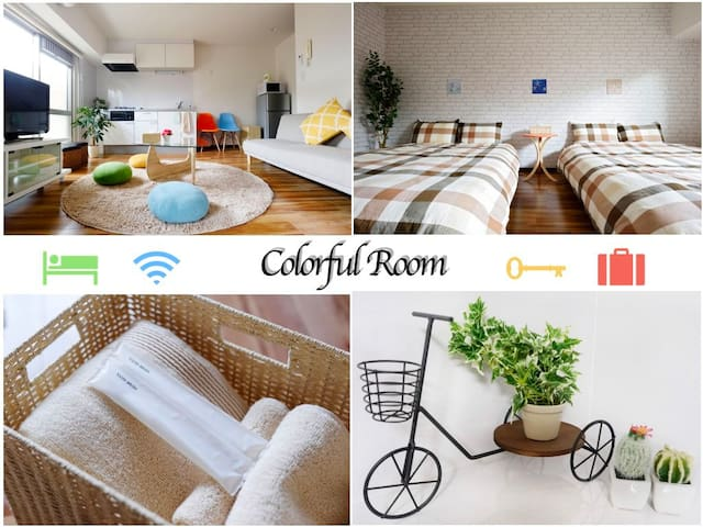 Colorful Room near Shin-Osaka  with portable wifi