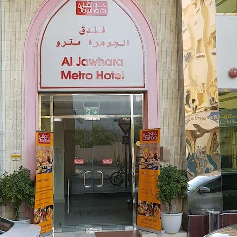 Al Jawhara Metro Hotel 02 Star