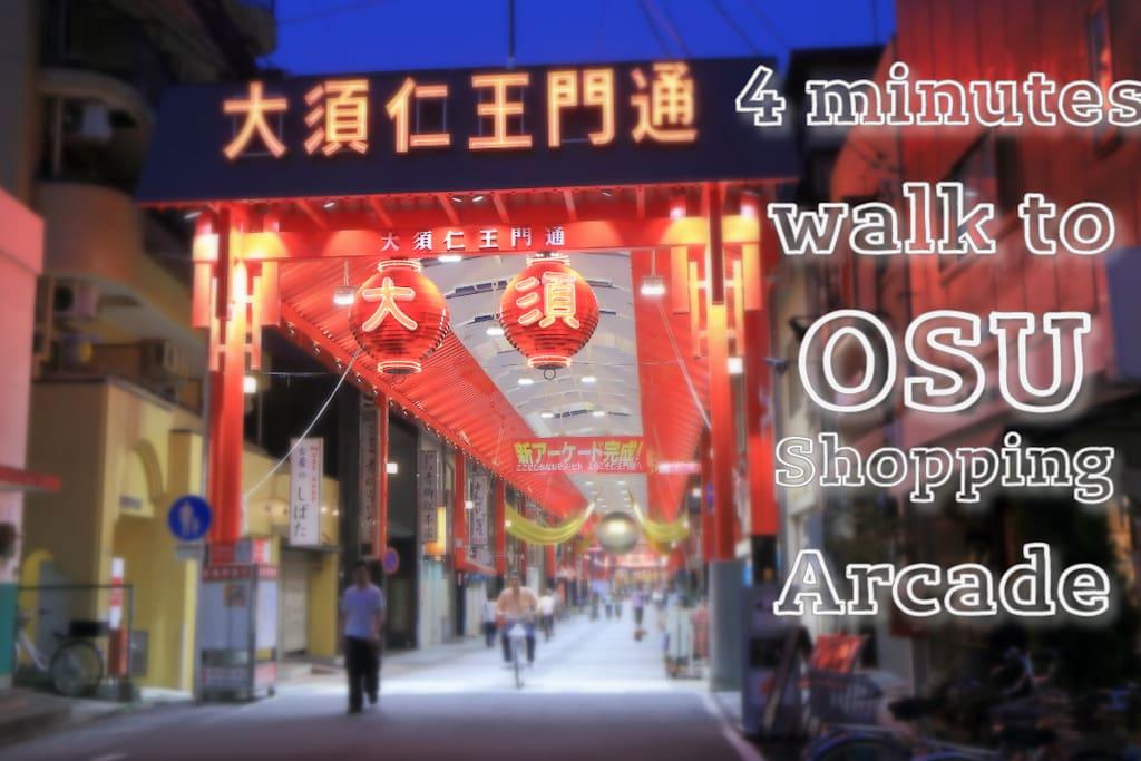 大須商店街まで歩き4分。4 minutes walk to the historical Osu Shopping Arcade.