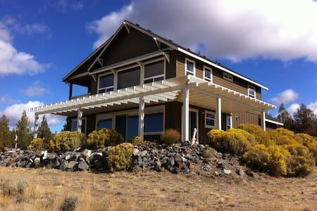 Cascade View Home Prineville - Prineville - 獨棟
