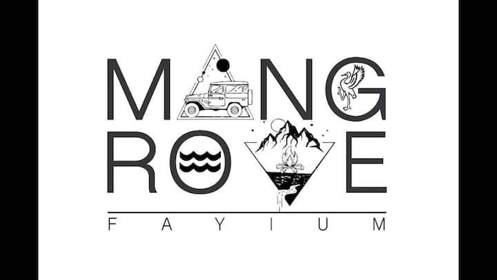 Mangrove Camp Fayoum