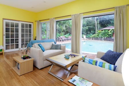 Brand New Tropical Garden Cottage  - Miami