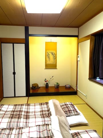 Direct from Narita&Haneda airport + portable wifi! - 葛飾区 - Dom