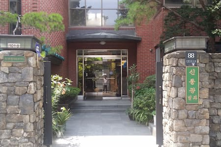 Nice and Comfortable House ( female only ) - Seocho-gu