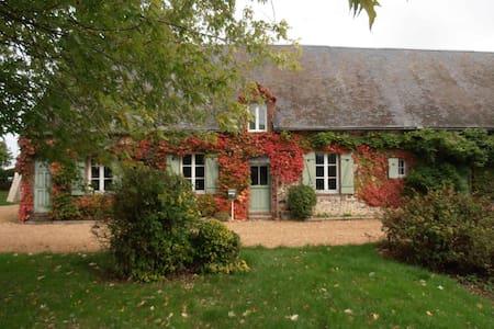 Un gite calme et tranquille - Saint-Arnoult-des-Bois