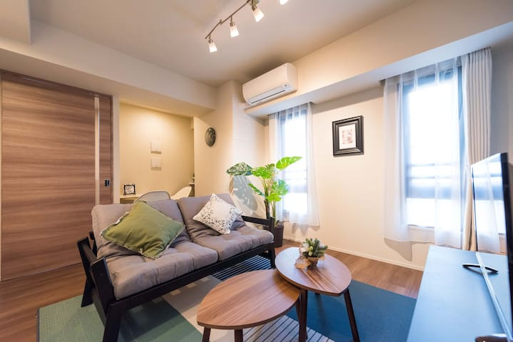 New! Hotel Quality, Ginza area·5min to stn#Max3