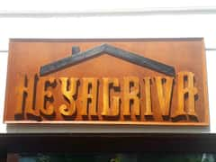 heyagriva+%28the+comfort+home+stay%29