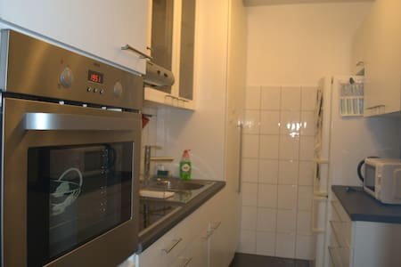Welcome to my Lovely flat in Brussels city - Ganshoren - Daire