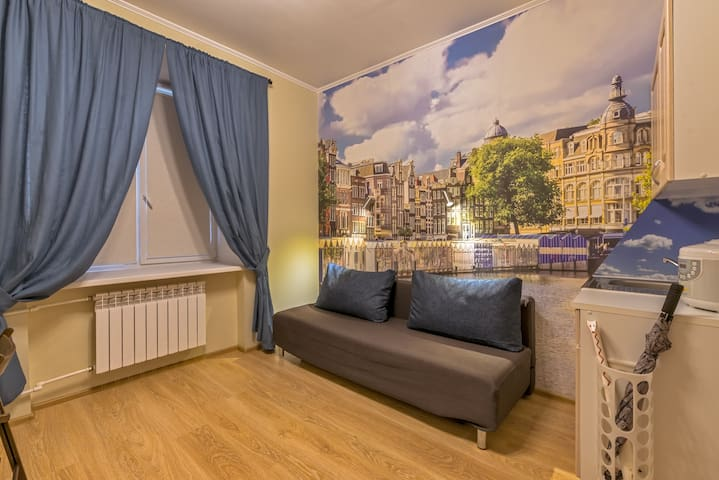 "City center! Apartment ""Amstardam"""