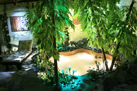 Райский уголок в Трускавце - Truskavets - Vila