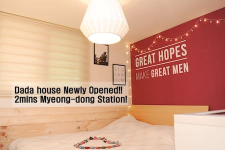 "Myeongdong street ""1st New & Cozy House"" 2mins! - Apartment"
