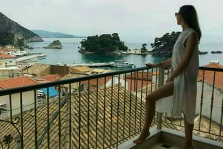 Beautiful seaview - Bluevibes - Parga - Rumah
