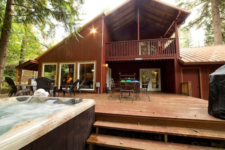 Hot tub,wifi,xbox360, walk to River - Brightwood