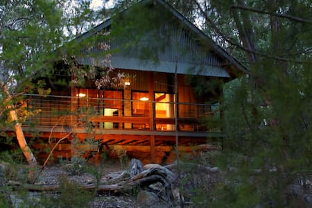 Girraween Environmental Lodge - Wyberba - 牧人小屋