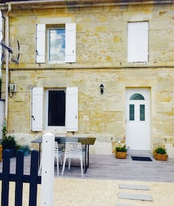 Petite maison de charme - Cavignac