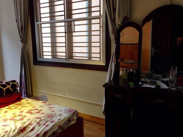 the Lee's house - Hanoi - House