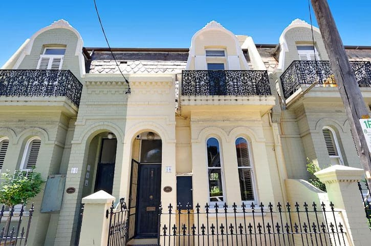 Stunning Central Sydney Terrace in super quiet St. - Woollahra - Hus