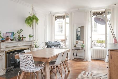 Appt haussmanien au coeur de Lyon - Lyon - Appartement