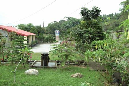 Yuli Township - Apartmen