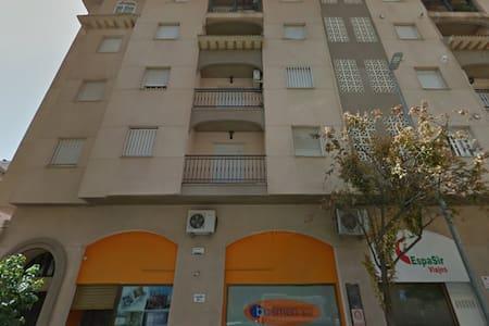 Habitación en apartamento cerca de universidad - Jaén - Lejlighedskompleks