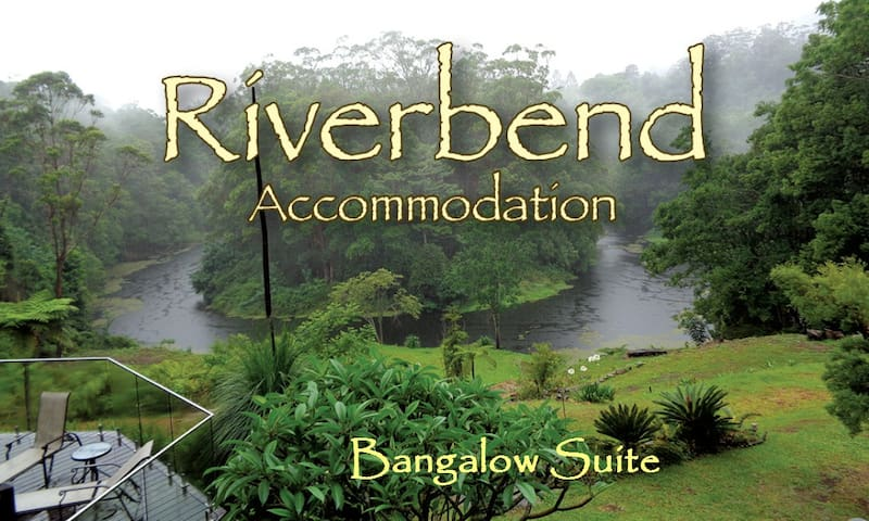 Riverbend - Bangalow Suite - Wilsons Creek - Flat