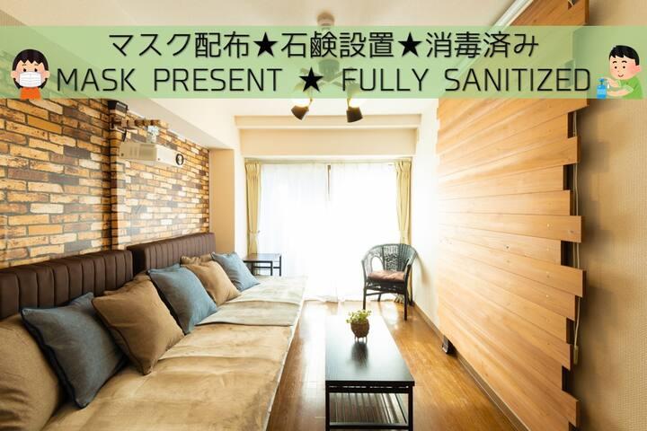 <LONG-STAY ONLY> Near YOKOHAMA Sta/2BR APT w/4beds