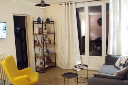 appartement centre ville abbaye aux dames - 卡昂 - 公寓