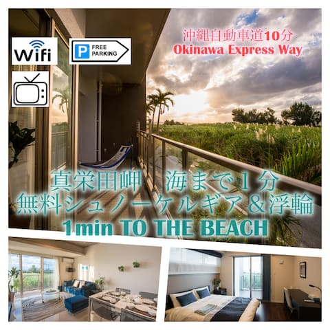 Seaview, Luxury 3BR Apt, 1 min to the beach OR101