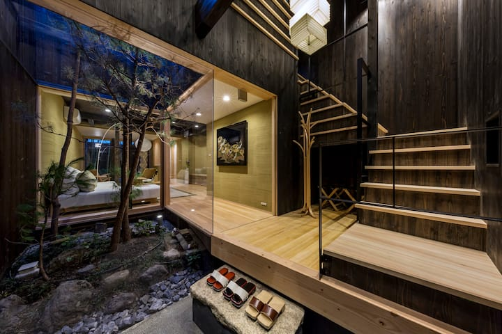 Kyoto Machiya style suite entire house