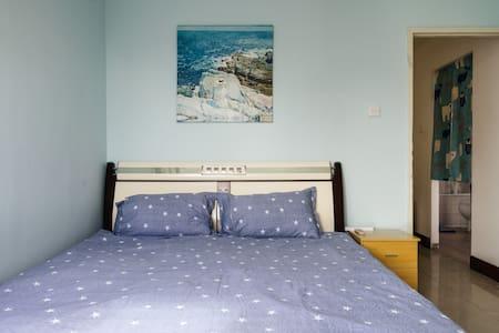 FREE BREAKFAST Bright Master bedroom 2nd Ring Road - Beijing - Apartment
