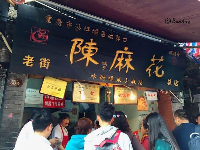 「爱吃草的猫」解放碑江景房,地铁站300米,近洪崖洞、长江索道、十八梯、八一美食街,榻榻米电影屋