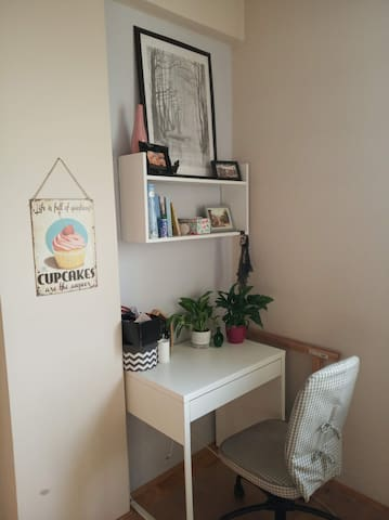 Joanna's flat