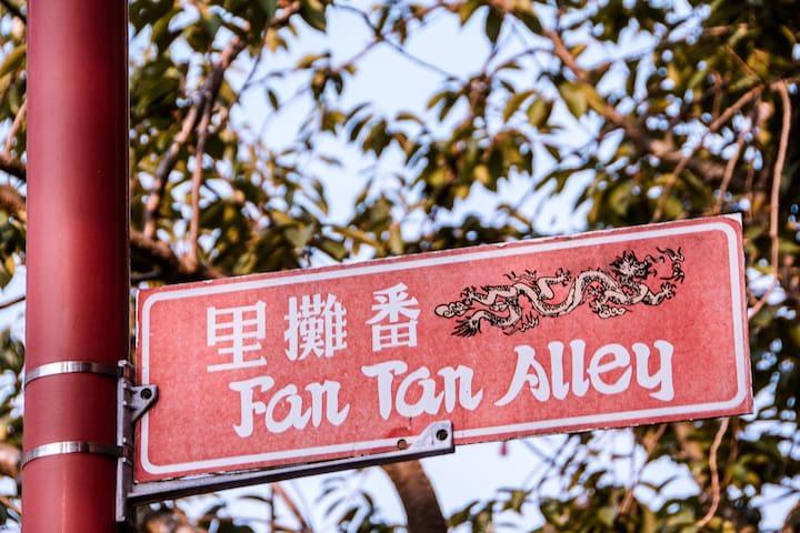 Fan Tan Alley just steps away