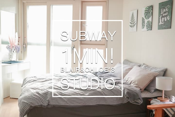 [NEW] #2 Subway 1min! Blair&Chloe's Comfy House