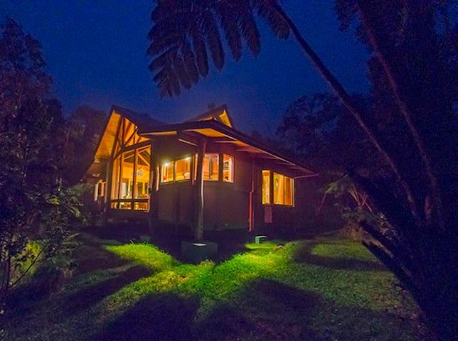 Kipuka Cottage