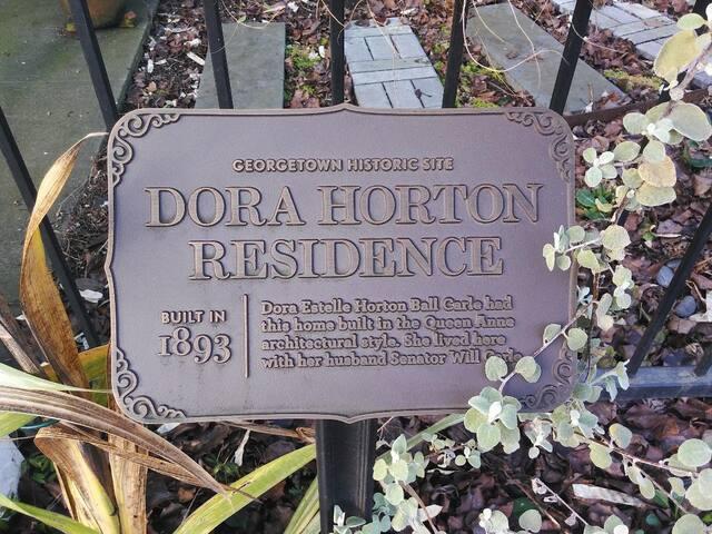 Historic Designation Plaque.