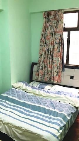 幸福港湾,爱上澳门。房子优雅舒适,家的享受。超棒体验,超级经济。 - 澳门 - Daire
