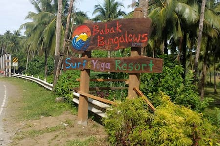 BABAK BUNGALOWS SURF AND YOGA - Lanuza