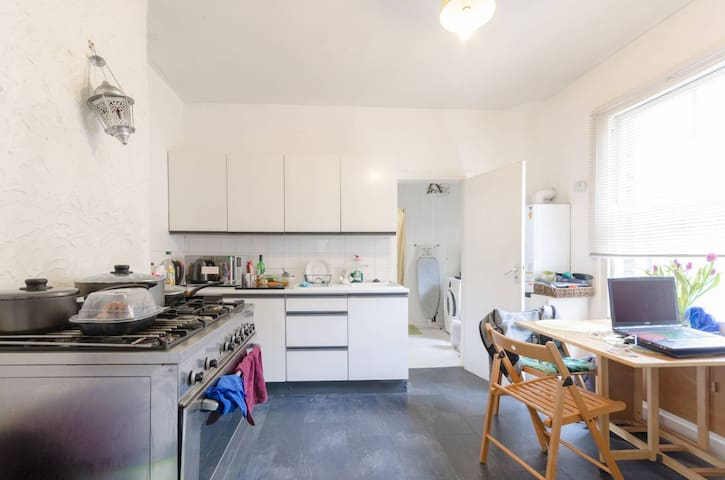Haven in the City~Close to City Centre~East London
