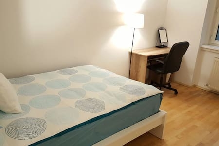 Comfy Private Room For One Person-Good Location! - Wien, Wien, AT - 公寓