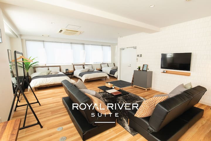 ROYAL RIVER SUITE - Luxury Remodel *8p *mWiFi
