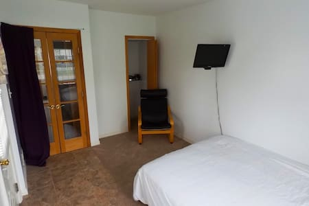Private Sunny Bedroom - Des Plaines - Hus
