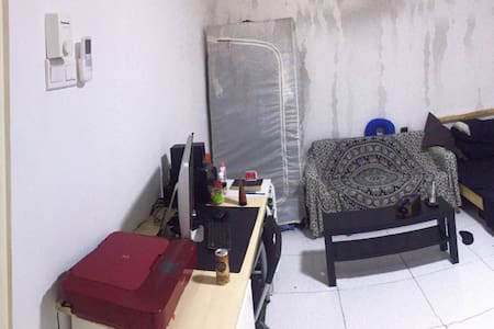 Small Room and chill - Shah alam - Appartamento