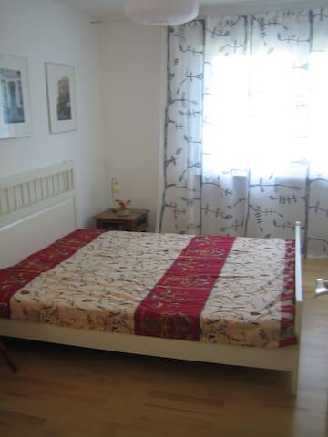 Gemütliches Zimmer mit eigenem Bad! - Homberg (Efze) - Casa