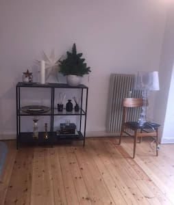 Friendly and comfortable apartment Randers Centrum - Randers