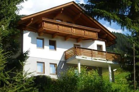 Bergadler - Apartment