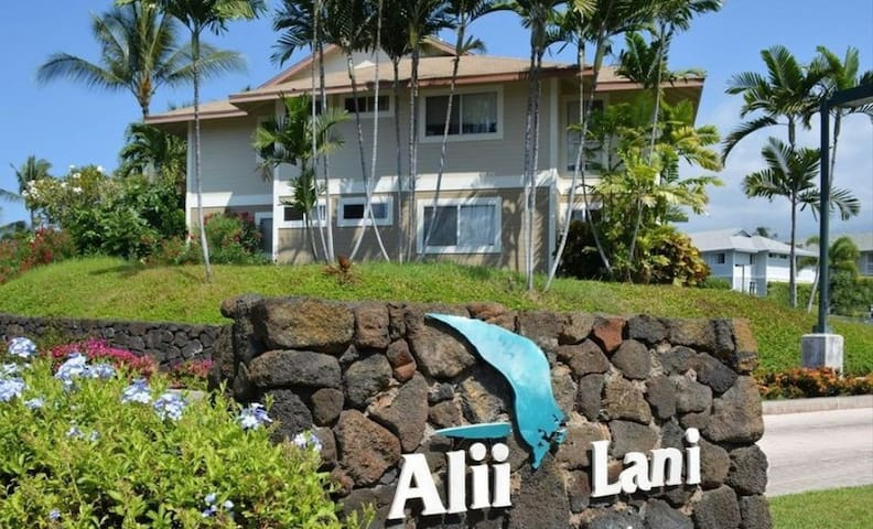 """your home away from home """"The Alii Lani"""""""