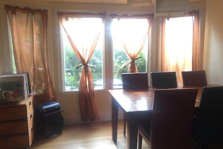 Two Cozy Rooms in Nice Berkeley House - Berkeley